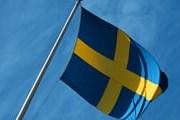 Флаг Швеции // flag.ru