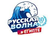 Первый этап фестиваля пройдет в феврале. // waveru.ru