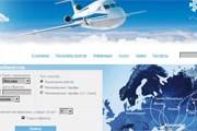 """Фрагмент стартовой страницы сайта """"Авиалиний Кубани"""" // Travel.ru"""