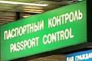 Воздушный, железнодорожные и морские КПП работают как обычно. // press.try.md
