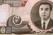 Национальная валюта КНДР - вона. // ugo.com
