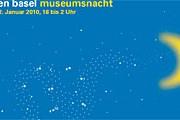 Ночь музеев в Базеле проходит ежегодно. // museumsnacht.ch