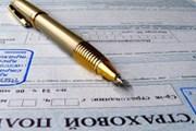 Полисы, выписанные вручную, не принимаются. // mirsovetov.ru