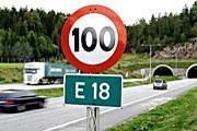 Трасса Е18 между Швецией и Норвегией // husdal.com