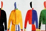 Посетители выставки узнают о русском авангарде. // wikimedia.org