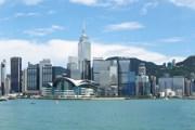 Гонконг // wikipedia.org