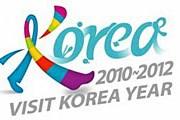 Логотип новой туристической рекламной кампании Республики Кореи.
