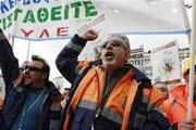 Почти весь февраль 2010 года Греция бастует. // zstore.zman.com