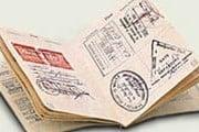 Израильские отметки не помешают посетить Иран. // Travel.ru