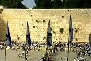Иерусалим, Стена Плача // rjews.net