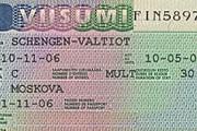 Виза в Финляндию // Travel.ru