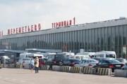 Терминал Шереметьево-1 // Travel.ru