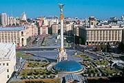 На карте Киева появится новая древняя достопримечательность. // worlds.ru