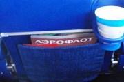 """""""Аэрофлот"""" сделал скидку на билеты в Геленджик // Travel.ru"""