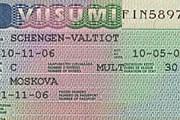 Стоимость финской визы в Москве увеличивается до 56 евро. // Travel.ru