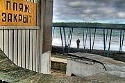 Пляжи Украины закрыты. // livecrimea.com
