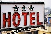 Отели России будут проходить классификацию. // asmaliana.com
