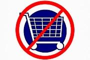 В Париже нельзя делать покупки по выходным. // originaltradegoods.com