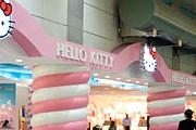 Мир Hello Kitty в тайваньском аэропорту // travelandleisure.com