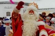 Праздник посетит Дед Мороз из Великого Устюга. // vologda-oblast.ru