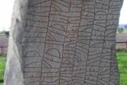 На многих камнях надписи являются бессмысленным набором значков. // Wikipedia