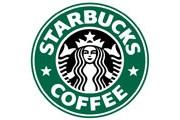 Starbucks - крупнейшая сеть кофеен в мире.