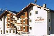Курорты Австрии не испытывают недостатка в туристах. // hotelleitner.at