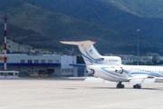 Нынешний терминал аэропорта Геленджика // Travel.ru