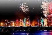 Небо над Пхоханом раскрасят фейерверки. // ipohang.org