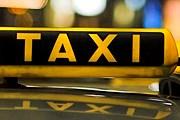 Подвыпивших клиентов отвезут на такси бесплатно. // domaine-ulb.be