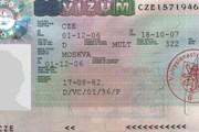 Виза в Чехию // Travel.ru