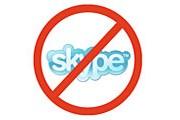 Skype в мобильном – вне закона. // badnews.org.ru