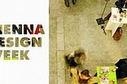 Вена привлекает туристов дизайном. // designeast.eu