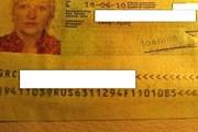 Бланк визы отклеивается от страницы паспорта. // gogol-mogol-99.livejournal.com