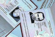 Американское консульство – в числе наиболее лояльных к российским гражданам. // spiegel.de