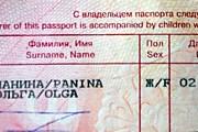 США требуют информацию о прибывающих авиапассажирах заранее. // Travel.ru