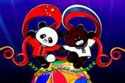 В Москве состоится фестиваль китайской культуры. // chinastudy.ru