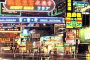 Безвизовый въезд увеличил число гостей Гонконга. // Richard Nowitz