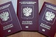 В каждом конкретном случае решение будет принимать пограничник. // fms.gov.ru
