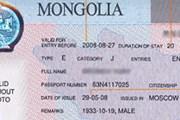 Виза в Монголию все доступнее. // spr.ru
