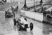 Элитный автомобильный клуб Монако основан в XIX веке. // acm.mc