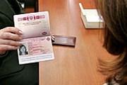 Срочное оформление паспорта занимает до 12 дней. // ИТАР-ТАСС