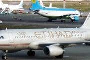 Самолет авиакомпании Etihad // Travel.ru