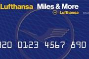 Miles & More авиакомпании Lufthansa собрала множество положительных отзывов. // airport-nuernberg.de