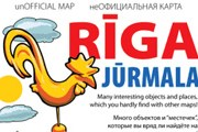 Карта выпускается на русском и английском языках. // Meeting.lv