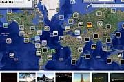 Владельцы мобильных устройств могут получить изображения с веб-камер. // webadictos.com.mx