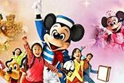 Посетить Disneyland и DisneySea по старым ценам можно до конца апреля. // tokyodisneyresort.co.jp