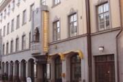 Городской музей отменил плату за вход в 2008 году. // helsinki.ru