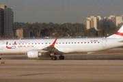 Самолет Embraer 195 авиакомпании Arkia // Travel.ru
