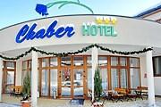 Владельцы отелей создадут уют для своих гостей. // hotelchaber.com